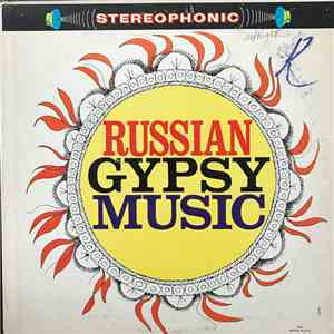 The Palace Gypsy Orchestra - Russian Gypsy Music mp3 flac